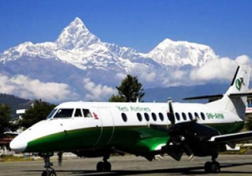 Kathmandu Pokhara Flight